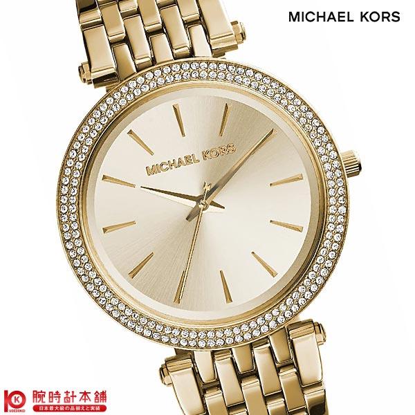 最大1200円割引クーポン対象店 マイケルコース MICHAELKORS MK3191 [海外輸入品] レディース 腕時計 時計