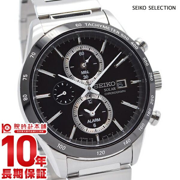 セイコーセレクション SEIKOSELECTION クロノグラフ ソーラー 10気圧防水 SBPY119 [正規品] メンズ 腕時計 時計 父の日 プレゼント ギフト