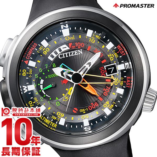 シチズン プロマスター PROMASTER ソーラー クロノグラフ BN4035-08E [正規品] メンズ 腕時計 時計