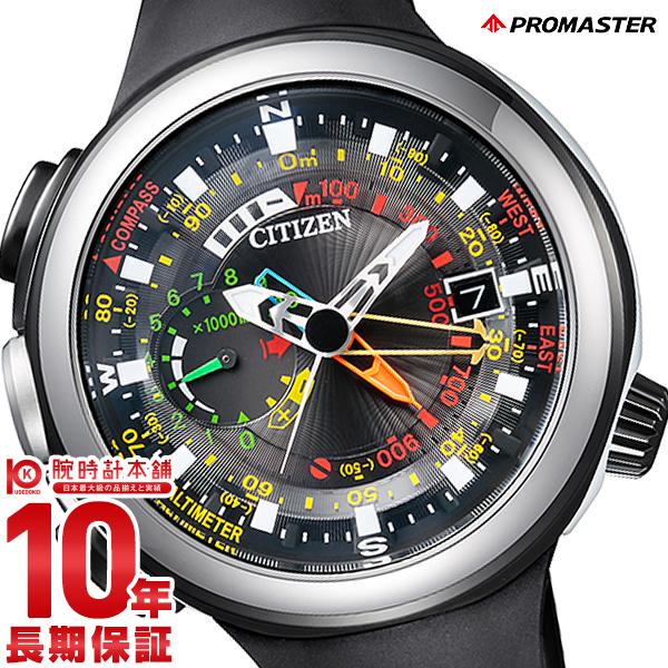 【10日は店内ポイント最大47倍!】【最大2000円OFFクーポン!16日1:59まで】シチズン プロマスター PROMASTER 世界限定500本 ソーラー BN4034-01E [正規品] メンズ 腕時計 時計
