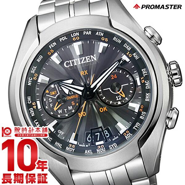 シチズン プロマスター PROMASTER ソーラー電波 CC1050-57E [正規品] メンズ 腕時計 時計