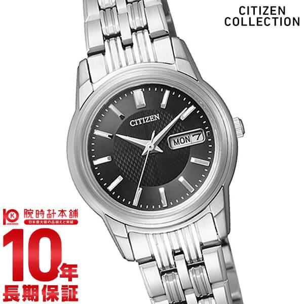 最大1200円割引クーポン対象店 シチズンコレクション CITIZENCOLLECTION ソーラー EW3230-51E [正規品] レディース 腕時計 時計