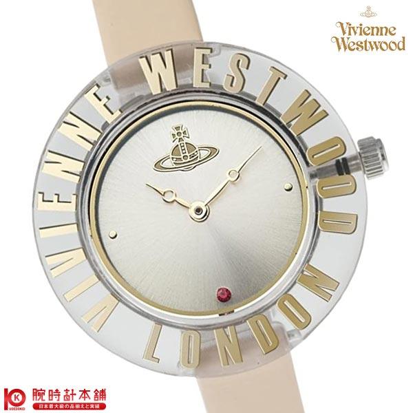 【最安値挑戦中】ヴィヴィアン 時計 ヴィヴィアンウエストウッド 腕時計 Clarity VV032BG [海外輸入品] レディース 腕時計 時計