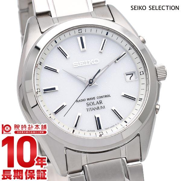 セイコーセレクション SEIKOSELECTION ソーラー電波 10気圧防水 SBTM213 [正規品] メンズ 腕時計 時計【24回金利0%】【あす楽】