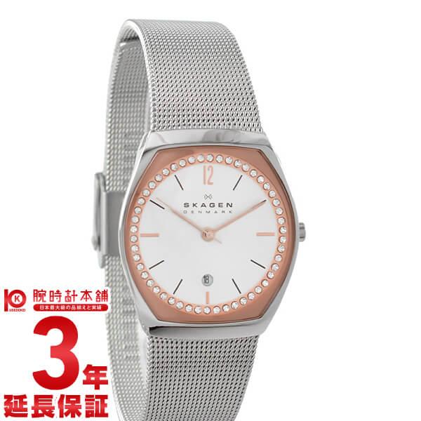 スカーゲン レディース SKAGEN SKW2051 [海外輸入品] 腕時計 時計