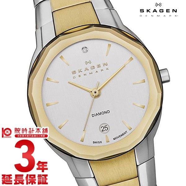 最大1200円割引クーポン対象店 スカーゲン レディース SKAGEN SKW2104 [海外輸入品] 腕時計 時計