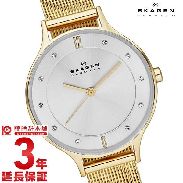 スカーゲン レディース SKAGEN SKW2150 [海外輸入品] 腕時計 時計