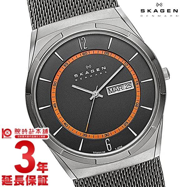 最大1200円割引クーポン対象店 スカーゲン メンズ SKAGEN SKW6007 [海外輸入品] 腕時計 時計【あす楽】