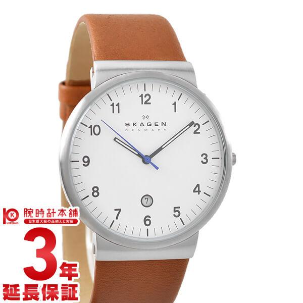 【店内ポイント最大43倍&最大2000円OFFクーポン!9日20時から】スカーゲン メンズ SKAGEN SKW6082 [海外輸入品] 腕時計 時計