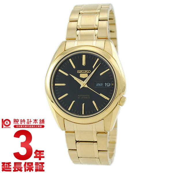 【店内最大37倍!28日23:59まで】セイコー5 逆輸入モデル SEIKO5 機械式(自動巻き) SNKL50J1 [海外輸入品] メンズ 腕時計 時計