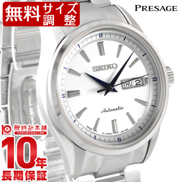 【店内ポイント最大37倍!30日23:59まで】セイコー プレザージュ PRESAGE 10気圧防水 機械式(自動巻き) SARY055 [正規品] メンズ 腕時計 時計 就職祝い 男性 プレゼント【あす楽】