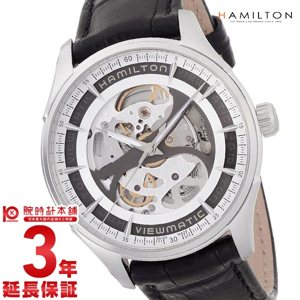 【店内最大37倍!28日23:59まで】【ショッピングローン24回金利0%】ハミルトン ジャズマスター 腕時計 HAMILTON ビューマチック スケルトン ジェント H42555751 [海外輸入品] メンズ 時計