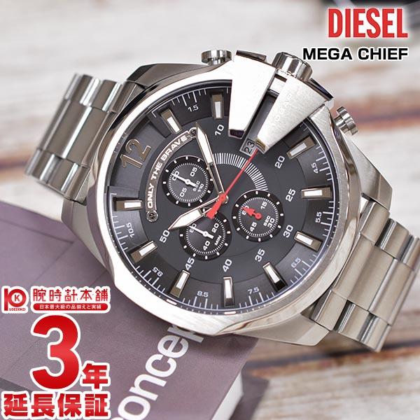 ディーゼル 時計 DIESEL メガチーフ クロノグラフ DZ4308 [海外輸入品] メンズ 腕時計 父の日 プレゼント ギフト【あす楽】
