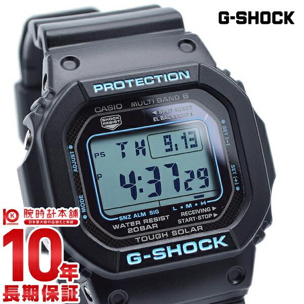 【店内ポイント最大37倍!30日23:59まで】カシオ Gショック G-SHOCK ソーラー電波 GW-M5610BA-1JF [正規品] メンズ 腕時計 時計 就職祝い 男性 プレゼント