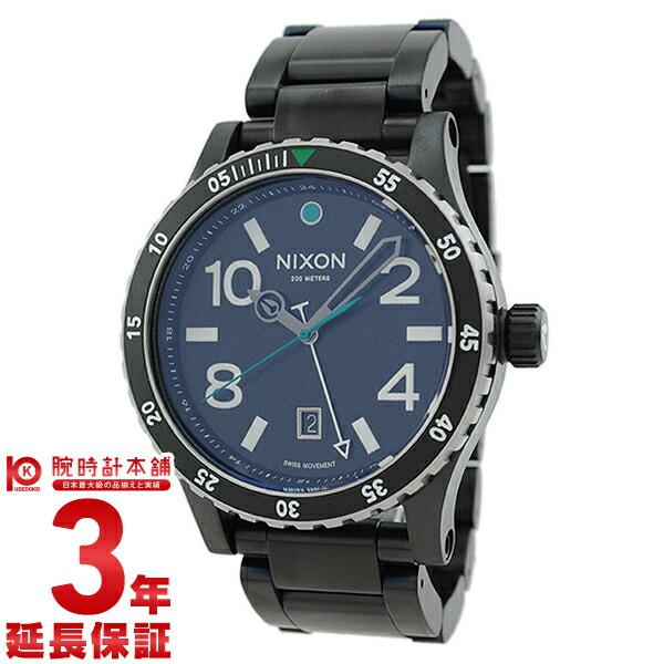 ニクソン NIXON ディプロマット A2771421 [海外輸入品] メンズ&レディース 腕時計 時計