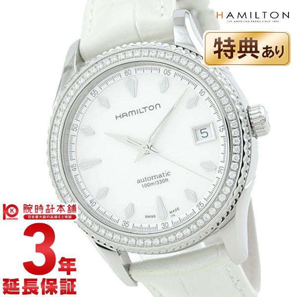 【24回金利0%】【最安値挑戦中】ハミルトン ジャズマスター 腕時計 HAMILTON シービュー H37495811 [海外輸入品] レディース 時計【あす楽】