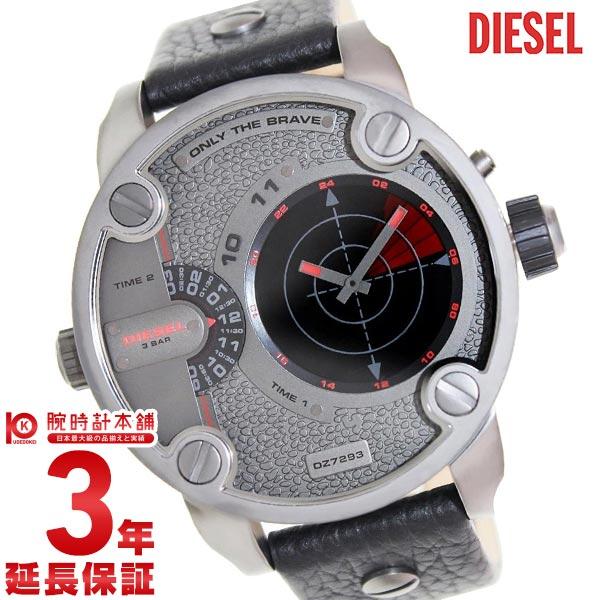 DIESEL [海外輸入品] ディーゼル 時計 腕時計 DZ7293 メンズ 腕時計