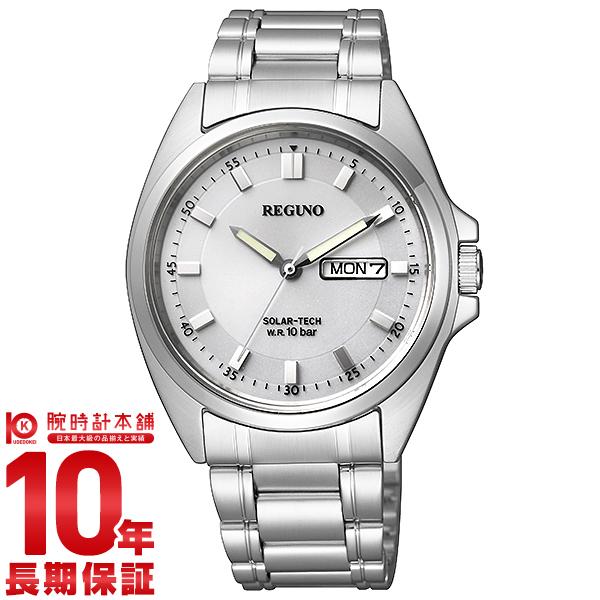 シチズン レグノ REGUNO ソーラー KH5-714-91 [正規品] メンズ 腕時計 時計