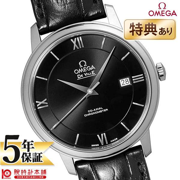 【ショッピングローン24回金利0%】オメガ デビル OMEGA プレステージ 424.13.40.20.01.001 [海外輸入品] メンズ 腕時計 時計