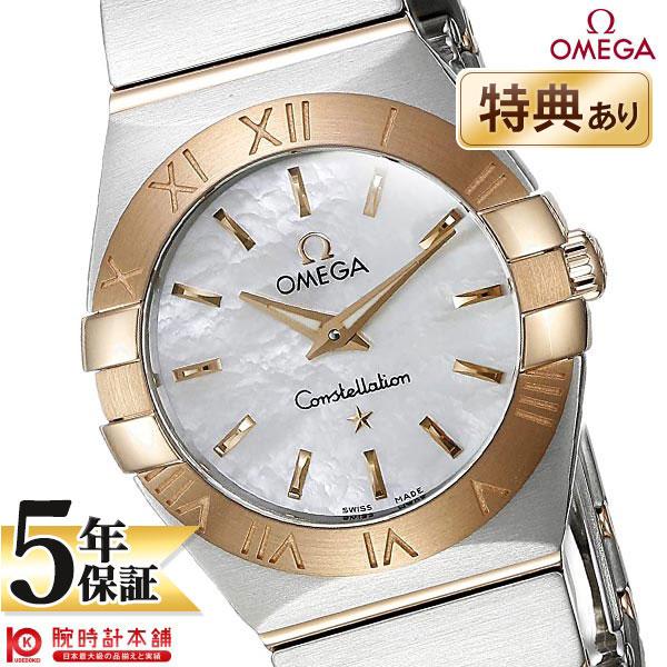【ショッピングローン24回金利0%】オメガ コンステレーション OMEGA 123.20.24.60.05.001 [海外輸入品] レディース 腕時計 時計
