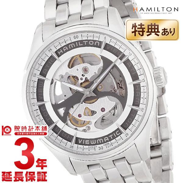 【店内最大37倍!28日23:59まで】【ショッピングローン24回金利0%】ハミルトン ジャズマスター 腕時計 HAMILTON ビューマチックスケルトン H42555151 [海外輸入品] メンズ 時計
