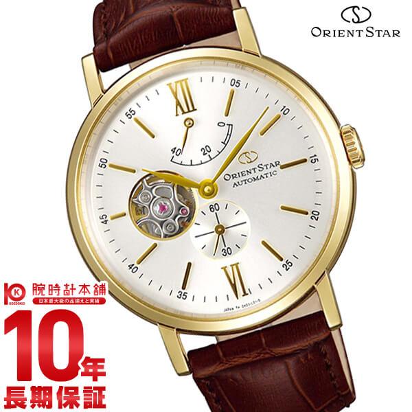 オリエントスター ORIENT ORIENTSTAR オリエントスター モダン クラシック セミスケルトン 機械式 自動巻き (手巻き付き) WZ0141DK [正規品] メンズ 腕時計 時計【24回金利0%】