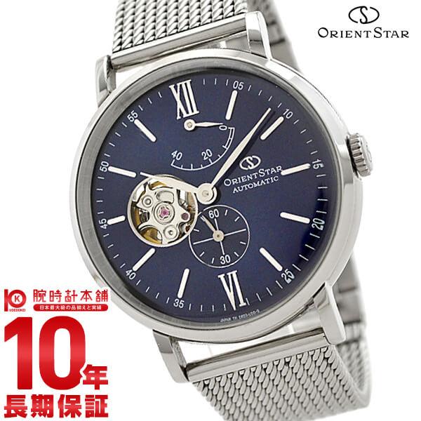 オリエントスター ORIENT ORIENTSTAR オリエントスター モダン クラシック セミスケルトン 機械式 自動巻き (手巻き付き) WZ0151DK [正規品] メンズ 腕時計 時計【24回金利0%】