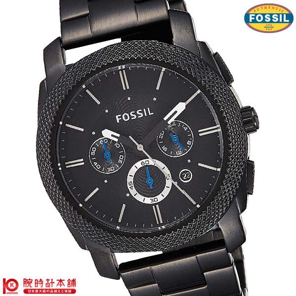フォッシル FOSSIL FS4552 [海外輸入品] メンズ 腕時計 時計 父の日 プレゼント ギフト
