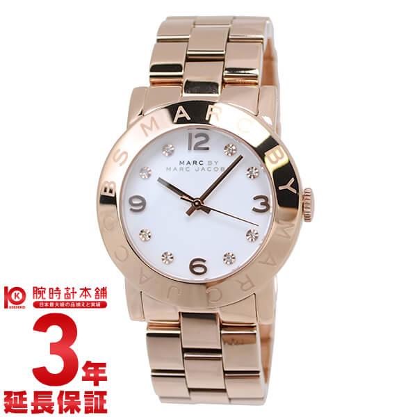 マークバイマークジェイコブス MARCBYMARCJACOBS エイミー MBM3077 [海外輸入品] レディース 腕時計 時計