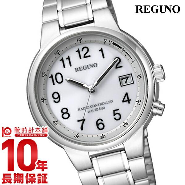 【店内最大37倍!28日23:59まで】シチズン レグノ REGUNO KL8-112-93 [正規品] メンズ 腕時計 時計