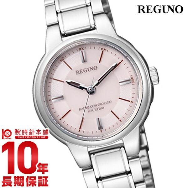 シチズン レグノ REGUNO KL9-119-93 [正規品] レディース 腕時計 時計【あす楽】