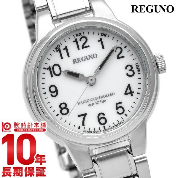 【20日まで!当店なら1万円OFFクーポン使える!】 シチズン レグノ REGUNO KL9-119-95 [正規品] レディース 腕時計 時計【あす楽】