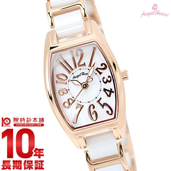 【10日は店内ポイント最大47倍!】【最大2000円OFFクーポン!16日1:59まで】エンジェルハート 腕時計 AngelHeart ホワイトレーベル WL21CPG       [正規品] レディース 時計