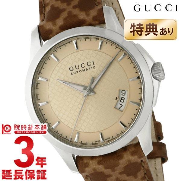 【24回金利0%】【最安値挑戦中】グッチ 腕時計 GUCCI YA126421 [海外輸入品] メンズ 腕時計 時計