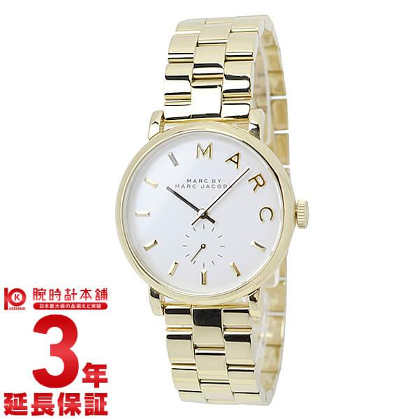 マークバイマークジェイコブス MARCBYMARCJACOBS ベイカー MBM3243 [海外輸入品] メンズ&レディース 腕時計 時計