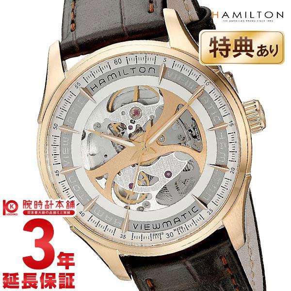 交換無料 3年長期保証付 送料無料 10日限定 店内最大ポイント63倍 ショッピングローン24回金利0% ハミルトン ジャズマスター 時計 腕時計 あす楽 メンズ H42545551 HAMILTON 25%OFF