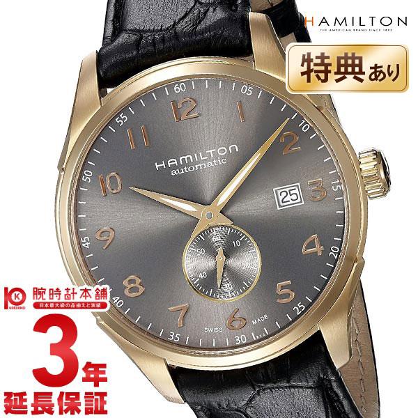 【ショッピングローン24回金利0%】ハミルトン ジャズマスター 腕時計 HAMILTON H42575783 [海外輸入品] メンズ 時計
