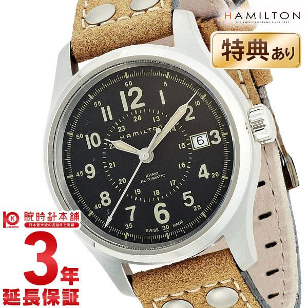 【ショッピングローン24回金利0%】ハミルトン カーキ 腕時計 HAMILTON H70595593 [海外輸入品] メンズ 時計