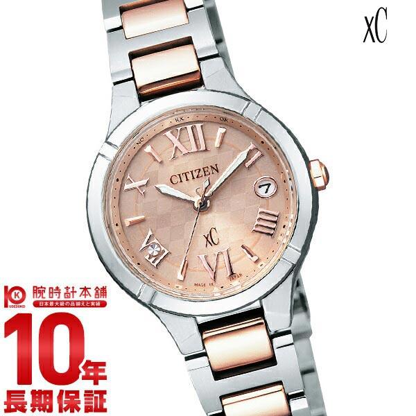 シチズン クロスシー XC エコドライブ ソーラー電波 おしゃれ プレゼント ES8085-56W [正規品] レディース 腕時計 時計【24回金利0%】