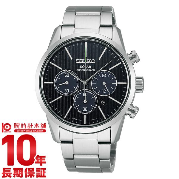 SEIKO spirit SPIRIT chronograph solar SBPY135 men watch clock