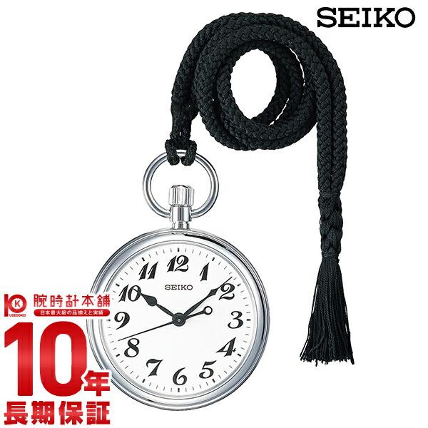 最大1200円割引クーポン対象店 セイコー SEIKO 鉄道時計 SVBR003 [正規品] メンズ 腕時計 時計