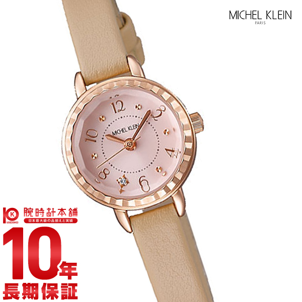 Michele Crain MICHELKLEIN quartz AJCK075 ladies watch watches