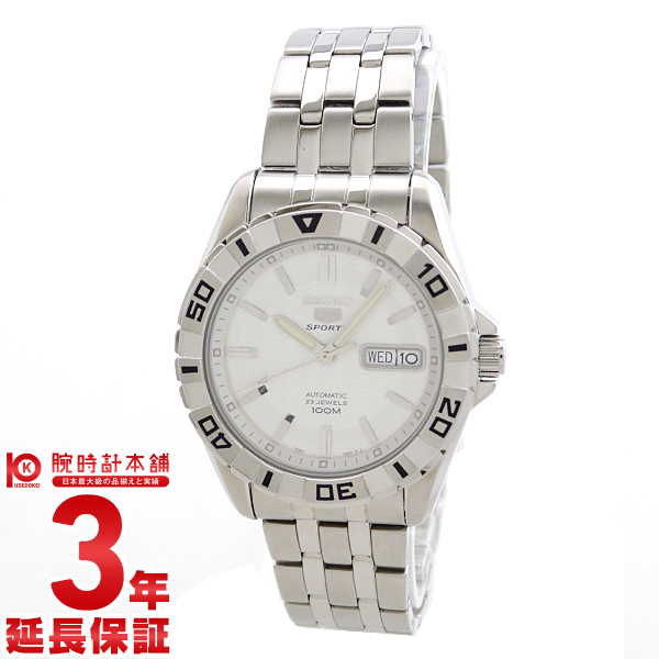 Seiko SEIKO Seiko five sports SEIKO5 SPORTS SNZH73K1 mens watch wristwatch #112720