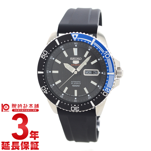 Seiko SEIKO Seiko five sports SEIKO5 SPORTS SRP555J1 mens watch wristwatch #112731