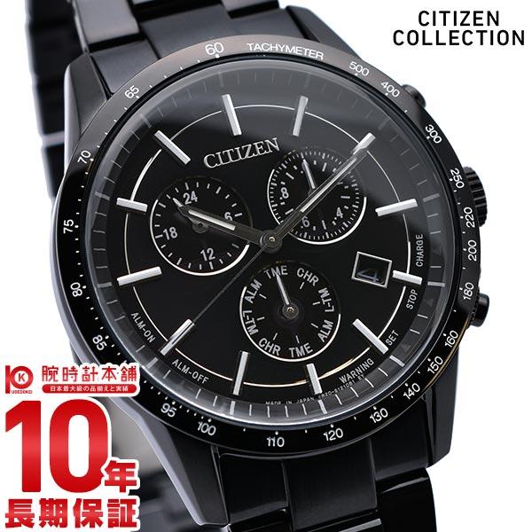 シチズンコレクション CITIZENCOLLECTION ソーラー BL5495-56E [正規品] メンズ 腕時計 時計【24回金利0%】【あす楽】