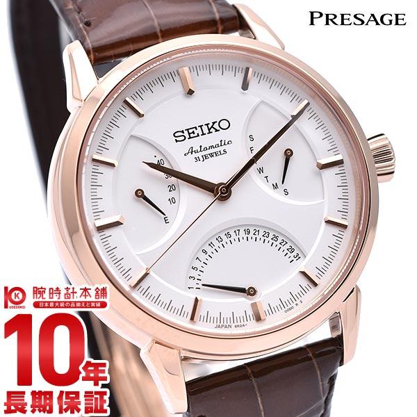 【店内最大37倍!28日23:59まで】セイコー プレザージュ PRESAGE 10気圧防水 機械式(自動巻き) SARD006 [正規品] メンズ 腕時計 時計