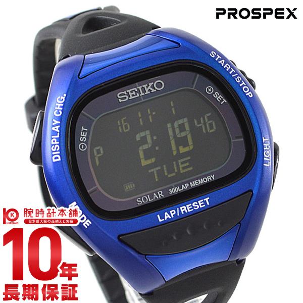 セイコー プロスペックス PROSPEX スーパーランナーズ ランニング ソーラー 10気圧防水 SBEF029 [正規品] メンズ 腕時計 時計 父の日 プレゼント ギフト【あす楽】