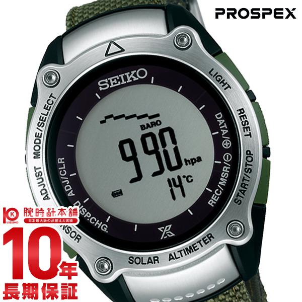 【店内最大37倍!28日23:59まで】セイコー プロスペックス PROSPEX ソーラー 10気圧防水 SBEB017 [正規品] メンズ 腕時計 時計