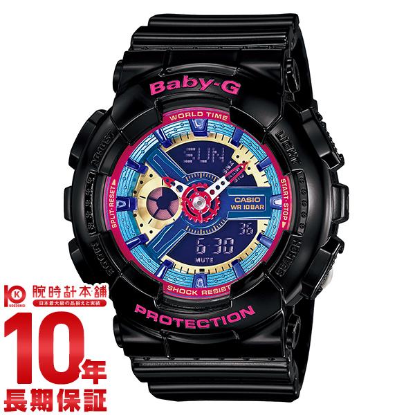 カシオ ベビーG BABY-G BA-112-1AJF [正規品] レディース 腕時計 時計(予約受付中)