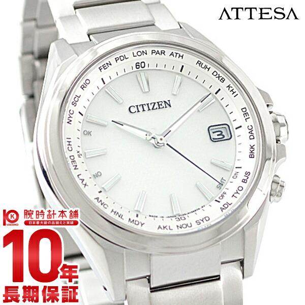 シチズン アテッサ ATTESA ダイレクトフライト エコドライブ ソーラー電波 クロノグラフ ビジネス 人気 CB1070-56A [正規品] メンズ 腕時計 時計【24回金利0%】【あす楽】